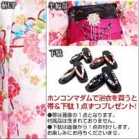 スウィート 高級変わり織り浴衣 白地に舞う八重桜のフラワーブーケ d3597