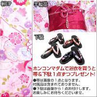 スウィート 高級変わり織り浴衣 白地にふわり花咲く恋の歌桜 d3598