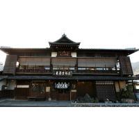 創業300余年老舗の味 喜八(乾麺・つゆ2人前セット) |honke-tsurukisoba|05