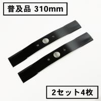 日本製普及品 バネ鋼を熱間鍛造でプレス加工後、熱処理して刃先を研磨してあります。  【サイズ】 31...