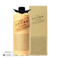 百年の孤独 麦焼酎 40度 720ML 【箱入】黒木本店