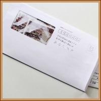 一目見たら封を開けずにいられない、そんなトリックを施した「中に何かが入っている風」プリント封筒!  ...