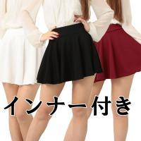 【素材】 ポリエステル  【カラー】ブラック、エンジ  【サイズ】M:ウエスト 62〜70cm   ...