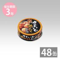 ●さといも鶏そぼろあんかけ缶詰 80g×48缶 ●保存期間(3年) ●原材料:さといも、砂糖、醤油(...