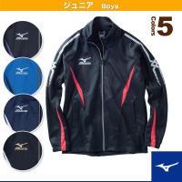  卓球専門店  ミズノウォームアップシャツ/ジュニア(32JC4410)
