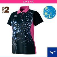 |卓球専門店| ミズノ[ミズノ 卓球ウェア(レディース)]ゲームシャツ/レディース(82JA6802...