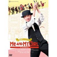 【DVD】ME AND MY GIRL/花組宝塚大劇場公演/明日海りお (S:0270)