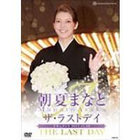 発売日:2018/2/10 宝塚クリエイティブアーツ DVD 品番:TCAD-541 Cast:朝夏...
