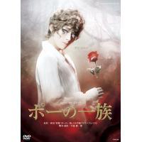 発売日:2018/3/20 宝塚クリエィティブアーツ DVD 品番:TCAD-546 明日海りお  ...