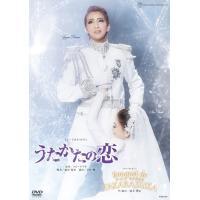 発売日:2018/05/14 宝塚クリエイティブアーツ DVD 品番:TCAD-550  ◎Cast...