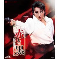 ブルーレイ 月組 ミュージカル・ロマン『赤と黒』【ポイント15倍】(S:0270)