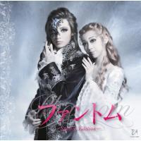 発売日:2018/11/09 宝塚クリエイティブアーツ CD 品番:TCAC-590  7年ぶりの『...