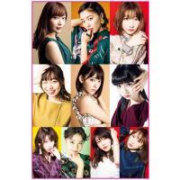 百花繚乱!豪華付録付きカレンダー  AKB48グループオフィシャルカレンダー2019年版は、 昨年の...
