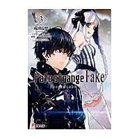 Fate/strange Fake 3/成田良悟|honyaclubbook