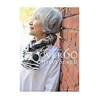 OVER60 Street Snap 2/MASA & MAR|honyaclubbook