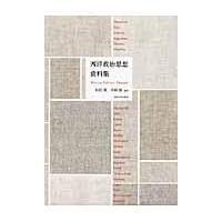 出版社名:法政大学出版局 著者名:杉田敦、川崎修 発行年月:2014年09月 キーワード:セイヨウ ...