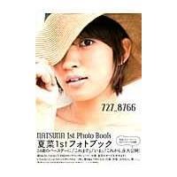 727_8766|honyaclubbook