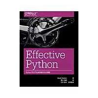 Effective Python/ブレット・スラットキ|honyaclubbook
