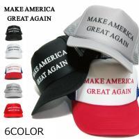 """ドナルド・トランプ 新大統領のスローガンである、 """"Make America Great Again..."""