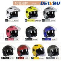 バイク ヘルメット JIEKAI JK-512 Bike Helmet ジェットヘルメット メンズ ...