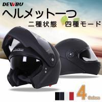 バイク ヘルメットJIEKAI JK-115 Bike Helmet フルフェイス シールド付き メ...