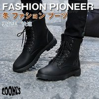 マーチンタイプのブーツMen's BOOTS シークレットブーツ 革靴 ブーツ シューズ メンズブー...