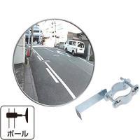 角度自在のピボット式。 ガレージミラー、カーブミラーをお探しの方に。 事故防止、安全の確認や、防犯、...