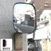 ■商品情報 サイズ:角150×180mm 曲面R:600mm 枠色:黒 重量:約0.28kg 鏡材質...