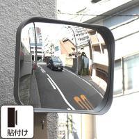 ■商品情報 サイズ:角190×230mm 曲面R:300mm 枠色:グレー 重量:約0.58kg 鏡...