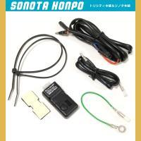 【ソノタ本舗】モンキー125 OPMID社製 ドクターランプ ウインカーポジションキット