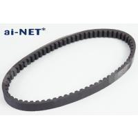 | おすすめポイント 製品のクオリティに定評のある台湾製の補修用ドライブベルト(Vベルト)です。 ベ...