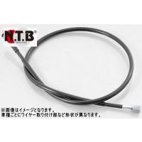 | 商品詳細 商品名:メーターケーブル 品番:SCS-010 メーカー:NTB メーカー価格:¥83...
