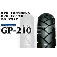 セール特価 IRC 井上ゴム GP210 120/90-16  63P WT リア 102675 バイク タイヤ リアタイヤ