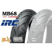 セール特価 IRC 井上ゴム MB68 100/80-12 56J TL フロント 122461 バイク フロントタイヤ