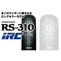 セール特価 IRC 井上ゴム RS310 100/90-16 54H TL フロント 302210 バイク タイヤ フロントタイヤ