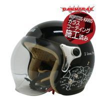   おすすめポイント ダムトラックス歴代1位の売り上げを誇る大人気のヘルメットフラワージェットを射程...