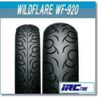 セール特価 IRC 井上ゴム WF920HD 130/90-16 73H TL リア 302752 バイク タイヤ