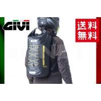| 商品詳細 商品名:防水バッグパック【PBP01】 メーカー:GIVI 容量:30L サイズ:縦5...