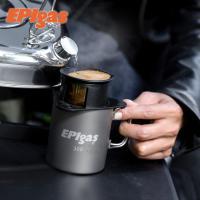 | 商品詳細商品名:ダブルウォールチタンマグメーカー:EPIgas品番:T-8104JAN:4945...