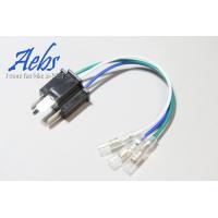 H4変換コネクター(62215)4.5インチ 5.5インチ ベーツライト Aebs(エービス) (ベーツライト変換アダプター ライトハーネス ライト配線 H4変換アダプター)