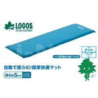 | 商品詳細商品名:(超厚)セルフインフレートマット・SOLOメーカー:LOGOS/ロゴス品番:72...
