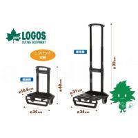   商品詳細商品名:クイックキャリーメーカー:LOGOS/ロゴス品番:84720750JAN:498...