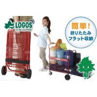   商品詳細商品名:クイックセットカーゴキャリーメーカー:LOGOS/ロゴス品番:84720710J...