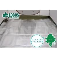 | 商品詳細 商品名:テントぴったりALマット・XL メーカー:LOGOS/ロゴス 品番:73832...