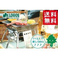 | 商品詳細 商品名:ピラミッドグリル・コンパクト メーカー:LOGOS/ロゴス 品番:810631...