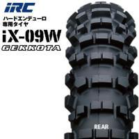 IRC IX09W GEKKOTA 110/100-18 64M WT リア アイアールシー・IX09W ゲコタ・リアタイヤ用 公道走行不可 ハードエンデューロ レース専用