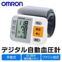 大きな文字と、ワンプッシュ測定で、正しく簡単に血圧測定! 手首にピッタリフィットするカフ採用。  ●...
