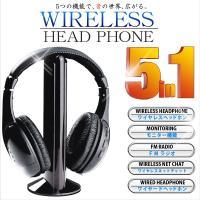 ●5つの機能を搭載した高機能トランスミッターと   ワイヤレスヘッドフォン ●FMラジオ  ヘッドホ...