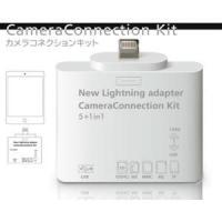 ●iPad4/ipad mini専用Lightning to SD/MicroSD/ MMC/MS/...