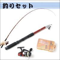 ◆オールマイティに釣りが楽しめます。ビギナーにも最適! ◆キャンプや海などで子供から大人まで手軽に釣...
